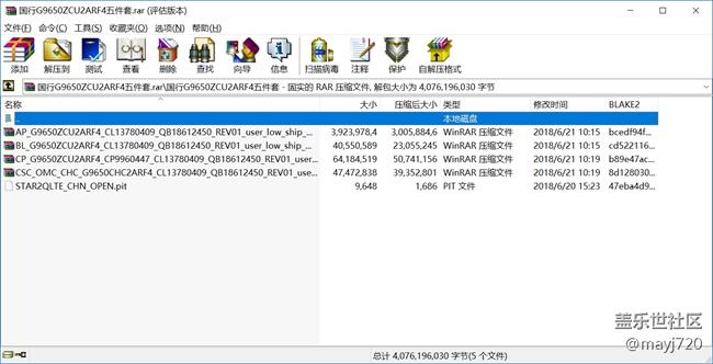 【7.10】三星S9+(SM-G9650)国行ZCU2ARF4五件套