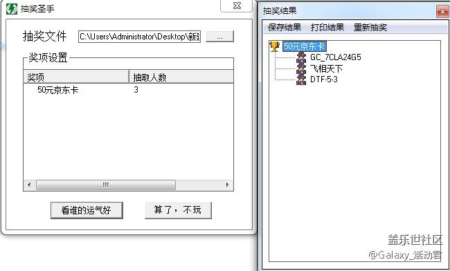 【已发奖】参与问卷调查,赢取50元京东卡