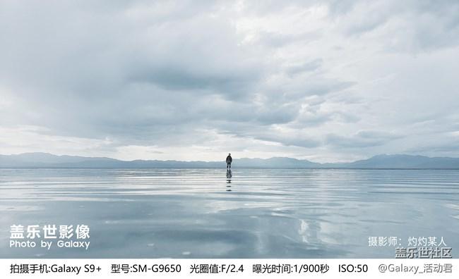 盖乐世影像|960万平方公里,记录一场永不落幕的至美传奇