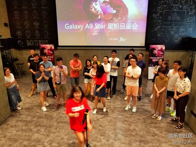 【活动回顾】Galaxy A9 Star品鉴会-上海站 现场抖音大挑战