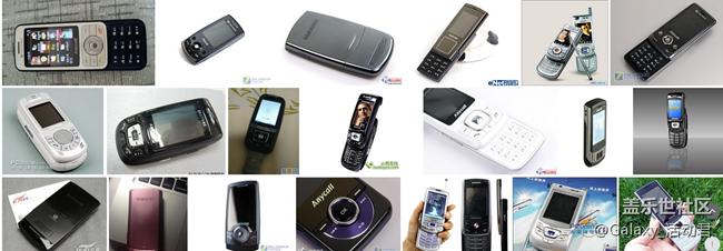 (已发奖)那些年陪伴我们的三星手机
