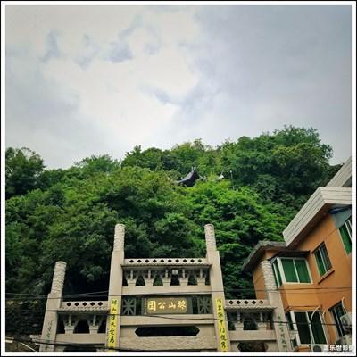 """【""""最美""""公園】+信步公園山"""