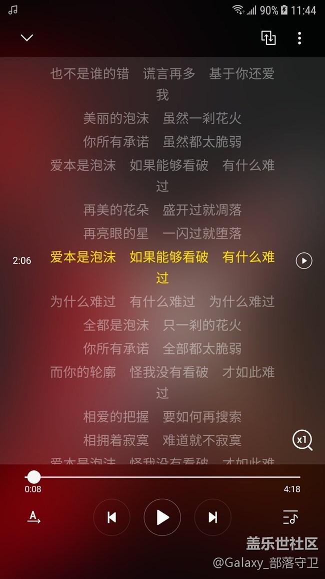 【获奖名单公布】【三星音乐福利】邓紫棋演唱会门票!
