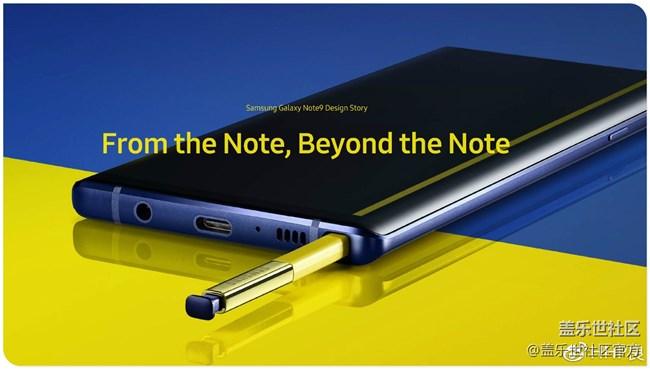 【第110期:全新三星Galaxy Note9 正式发布】