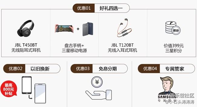 好礼惊喜不断 三星Galaxy Note9全渠道预售汇总