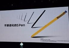 【Note9评论】Note9发布会:Note9,格调,笔笔皆是
