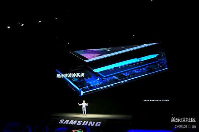 三星 Galaxy Note 9 发布会回顾 (一)