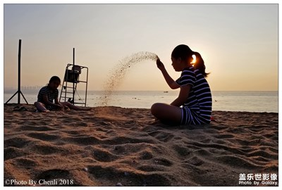 阳光、沙滩