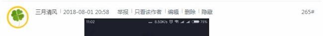 #来自星星的祝福# 抖音挑战赛——应援华晨宇火星演唱会