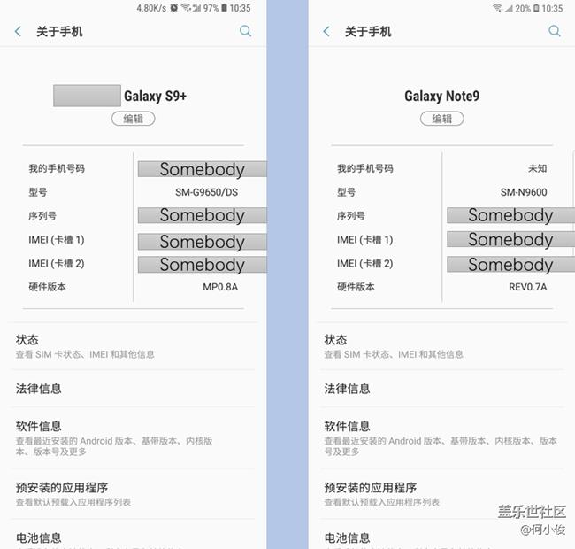 【测评】S9 + VS Note 9 系统篇