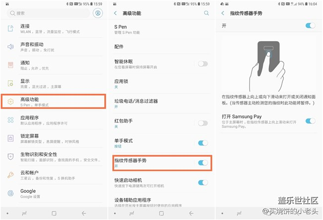 屏幕再大也能一手掌控 Galaxy Note9单手操作技巧