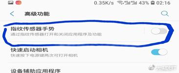 Note9使用72小时后,带来最详细的全面测评