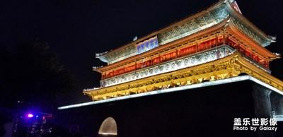西安钟鼓楼夜景
