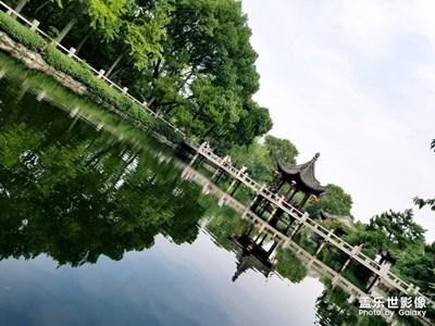 嘉定古漪园