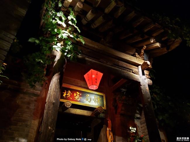 【116期:中秋佳节 你的家乡有什么特别的习俗吗?】