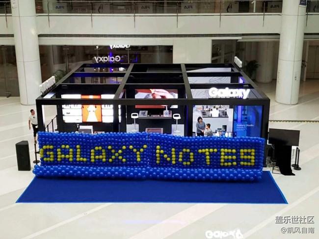 沈阳星部落中秋Galaxy Studio体验沙龙活动精彩回顾