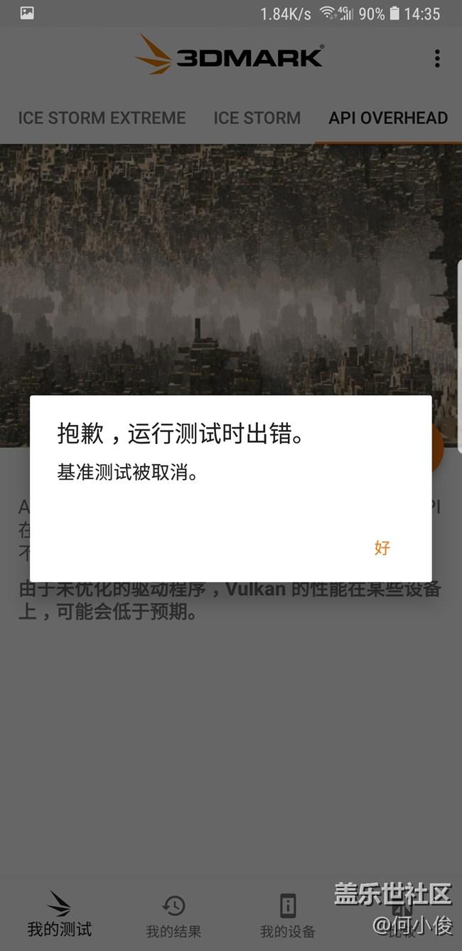 【测评】Galaxy Note 9 使用起来怎么样?-Part.1(CPU+GPU)