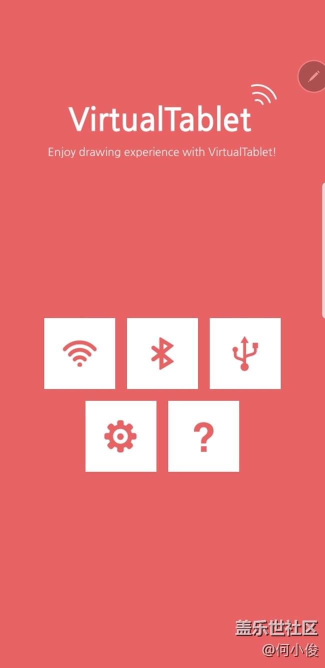 【测评】Galaxy Note 9 使用起来怎么样?-Part.3