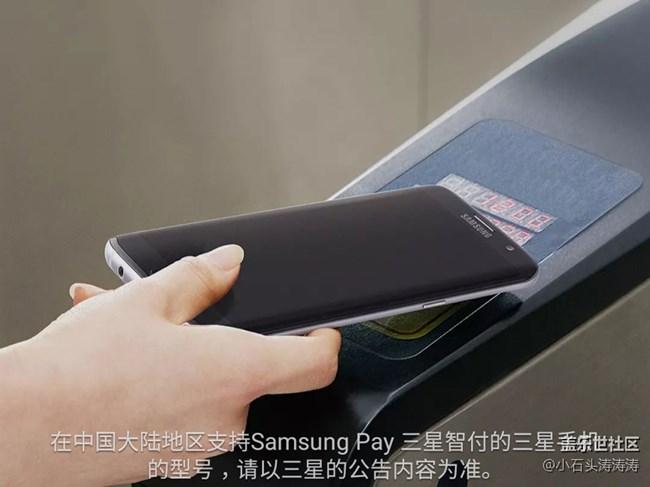 【9/29更新】Samsung Pay交通卡支持计划