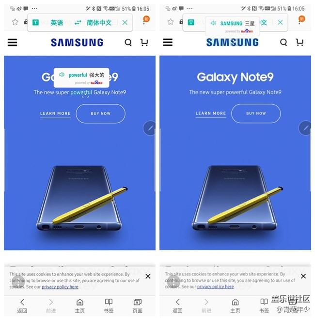 推荐一个Note9超实用功能 S Pen翻译