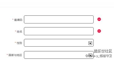 2018厦门国际半程马拉松免抽签绿色报名通道