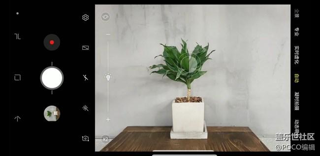 Galaxy Note9不得不掌握的六大手机摄影关键!