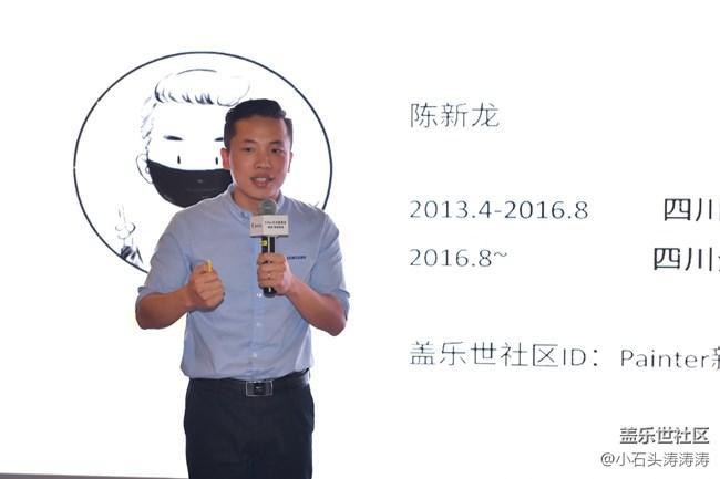 """【回顾】""""格调 笔笔皆是""""S Pen艺术鉴赏会 全程回顾"""
