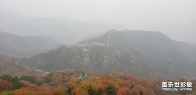 雨雾八达岭
