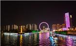 盖乐世Note 9 海河
