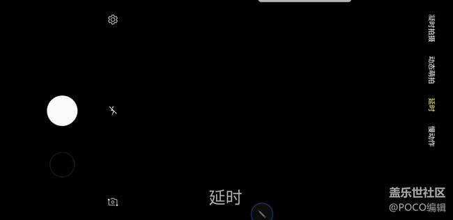 与Galaxy Note9一起记录生活,玩转Vlog!