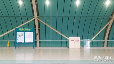 上海磁悬浮