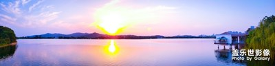 【石湖之光】
