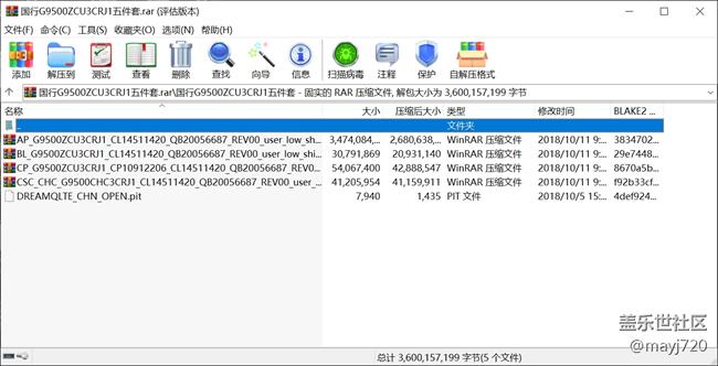 【10.23】三星S8(SM-G9500)国行ZCU3CRJ1五件套