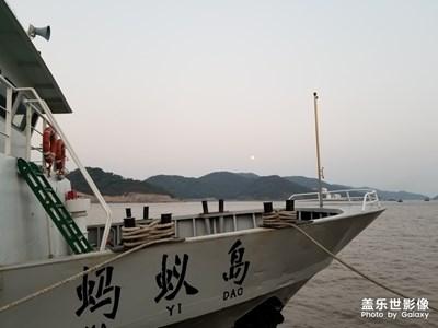 【秋至】+船