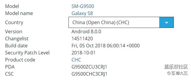 Galaxy S8 (SM-G9500)国行G9500ZCU3CRJ1四件套