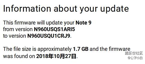 NOTE9的  9.0 升级包包。我弄到了,哈哈哈哈哈