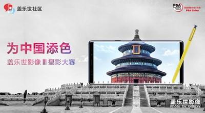 【盖乐世影像】中国色谱,这里有你的幸运色吗?