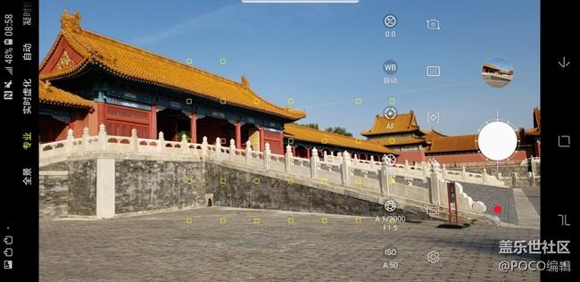 5大技巧,让手机摄影更简单——Galaxy Note9色彩之旅