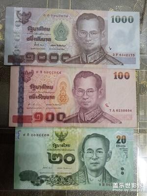 泰国的纸币
