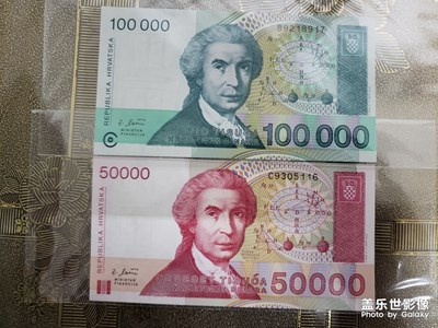 克罗地亚的纸币