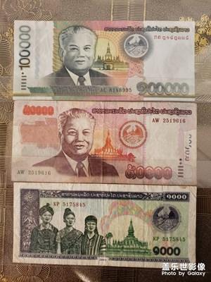 老挝的纸币