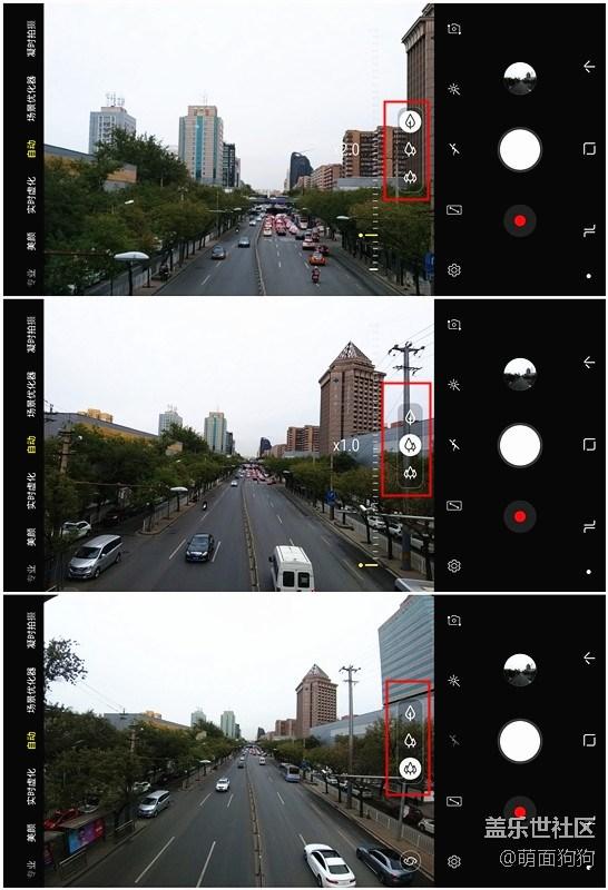 三星Galaxy A9s四个摄像头都能做什么呢?