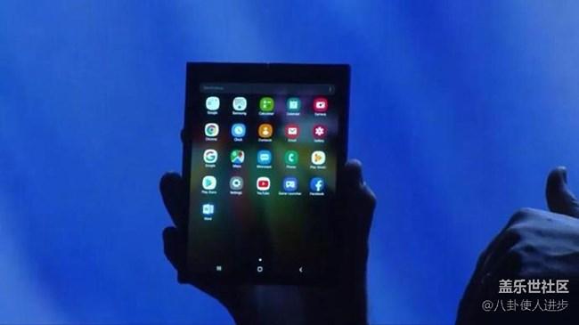 看了三星开发者大会的折叠屏手机 有点小鸡冻!