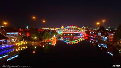 【为中国添色】运河夜色美 (大众组)