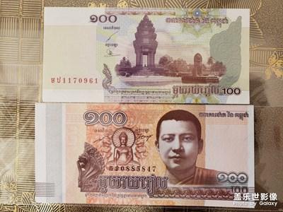 柬埔寨的纸币