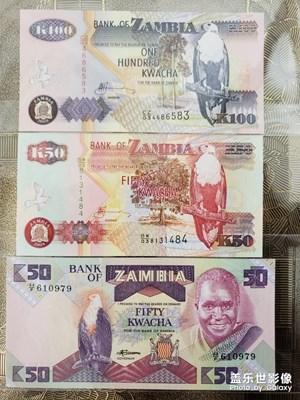 赞比亚的纸币