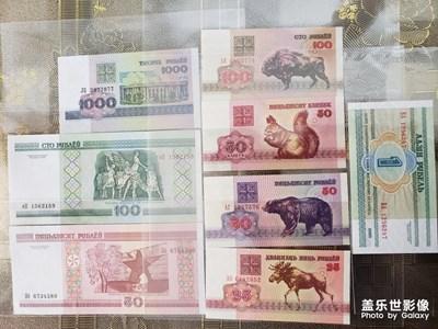 白俄罗斯的纸币