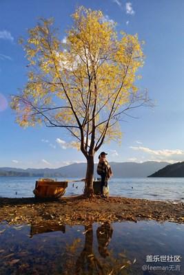 【为中国添色】蓝调的泸沽湖 (大众组)