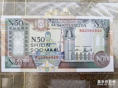 索马里的纸币