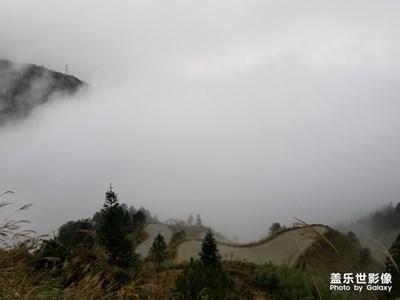 贵州大美黔东南-雷公山